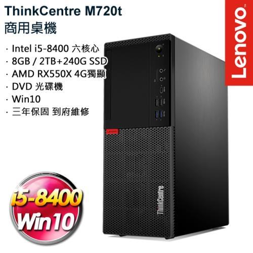 (硬碟升級)Lenovo