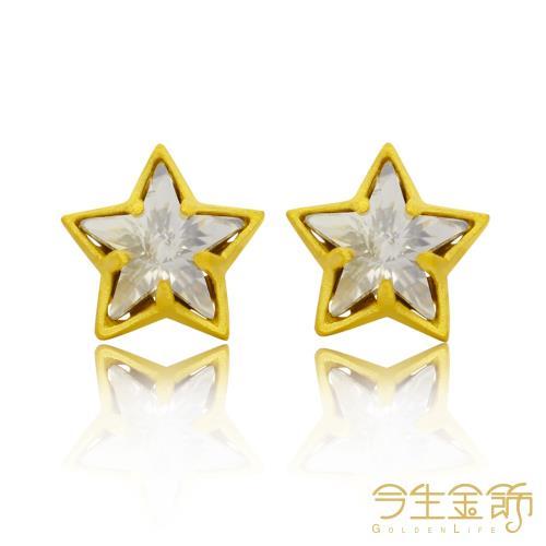 【今生金飾】幸福奇蹟耳環