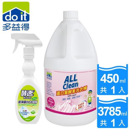 多益得蛋白質酵素洗衣精3785ml
