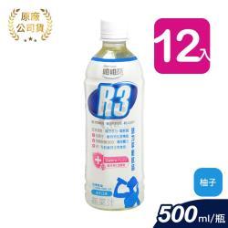 維維樂 R3幼兒活力平衡飲品 350ml (12入) 柚子口味