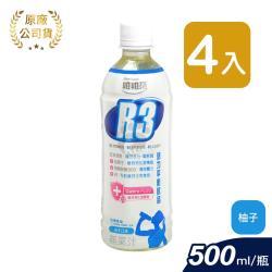 維維樂 R3幼兒活力平衡飲品 350ml (4入) 柚子口味
