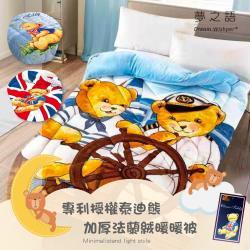 夢之語  正版授權泰迪熊雙面加厚 法蘭絨暖暖被 (多款任選) 155x200cm-1入