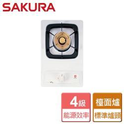 【SAKURA櫻花】 單口爐-部分地區含基本安裝詳閱商品介紹 G-251K