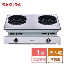 【SAKURA 櫻花】聚熱焱雙炫火安全爐 -部分地區含基本安裝  G6902S