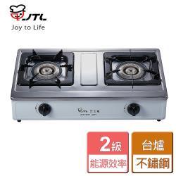 【喜特麗】  JT-GT203S-雙口檯爐 瓦斯爐-部分地區含基本安裝詳閱商品介紹