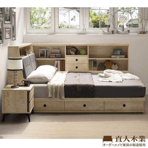 日本直人木業-KELLY白橡木6尺雙人加大三個抽屜床底加床邊收納櫃/