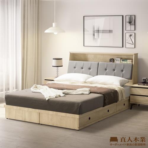 日本直人木業-KELLY白橡木6尺雙人加大三個抽屜床組/