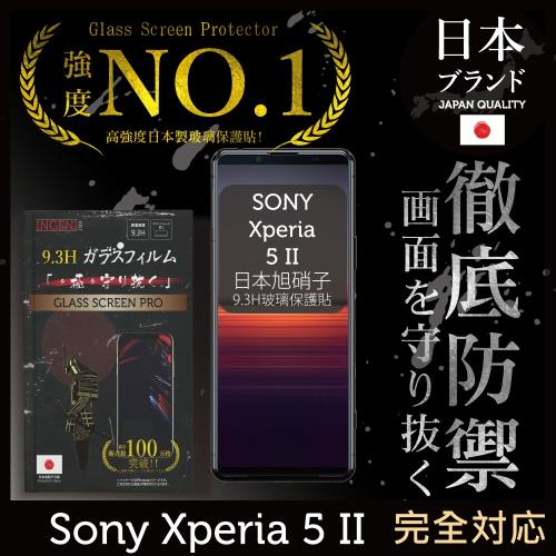 【INGENI徹底防禦】Sony