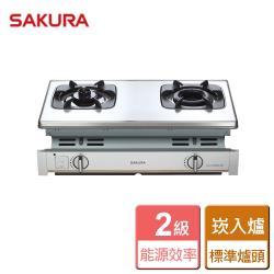 【SAKURA 櫻花】內燄防乾燒嵌入爐-部分地區含基本安裝詳閱商品介紹 G-6703