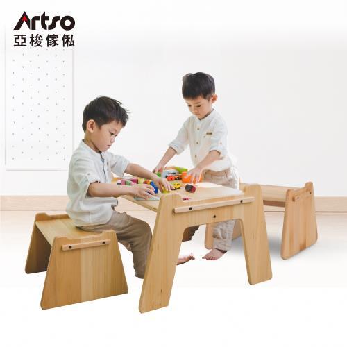 【Artso 亞梭】全實木兒童遊戲生活桌椅組-一桌二椅(遊戲桌/遊戲椅)
