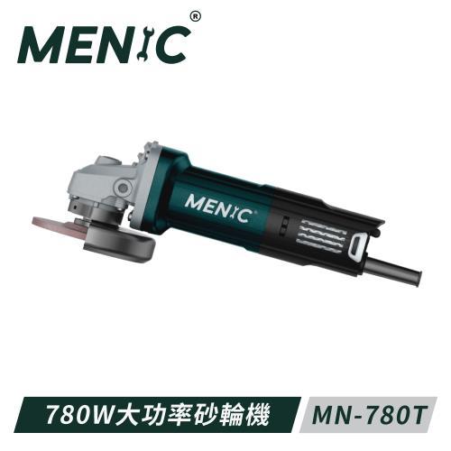 MENIC 美尼克 780W大功率砂輪機 MN-780T