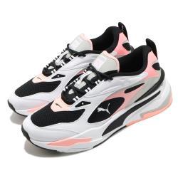Puma 休閒鞋 RS-Fast 運動 男女鞋 基本款 舒適 簡約 情侶穿搭 黑 粉 38056206 [ACS 跨運動]