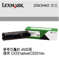 LEXMARK 四色一組 原廠高容量碳粉匣 20N3HM0/20N3HK0/20N3HC0/20N3HY0 CX331adwe/CS331dw
