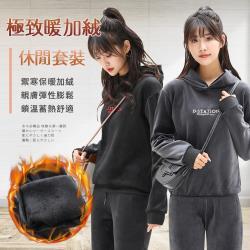 【KISSDIAMOND】極致暖雙面加絨休閒套裝-KDA-3601(加絨/加厚/上衣/長袖/長褲/2色 M-2XL)