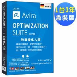Avira小紅傘防毒優化大師 2021中文1台3年盒裝版