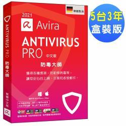 Avira小紅傘防毒大師 2021中文5台3年盒裝版