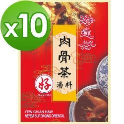 【馬來西亞游建好】肉骨茶-袋裝(10包入)