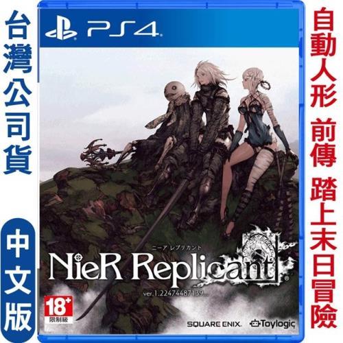 【預購】PS4