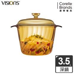 美國康寧 Trianon 3.5L晶炫透明鍋