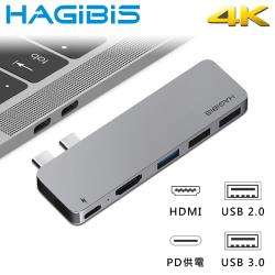 HAGiBiS海備思 雙Type-C轉PD/HDMI/USB五合一擴充轉接器
