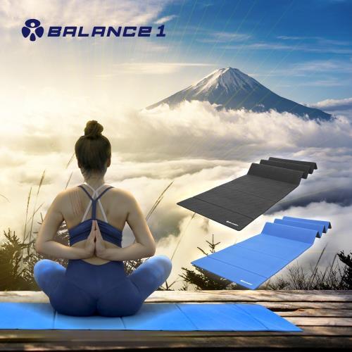 BALANCE 1 極致平衡折疊瑜珈墊 (2色可選)