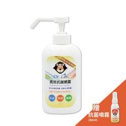 抗菌噴霧補500ml(佛手柑)送抗菌噴霧隨身瓶60ml(佛手柑) 洗手 乾洗手 兒童清潔 現貨 抗菌 防護  清潔 二氧化氯