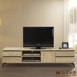 日本直人木業-KELLY白橡木182CM電視櫃