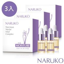 NARUKO 牛爾 水仙花蜜保濕修護安瓶3盒