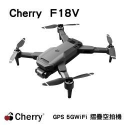 Cherry  F18 Mini PRO(GPS 5G WiFi 摺疊空拍機)