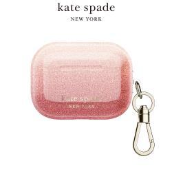 Kate Spade AirPods Pro 保護殼/套-漸層紅