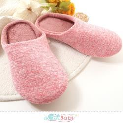 魔法Baby 室內拖鞋 毛絨保暖舒適居家拖鞋~sd0690