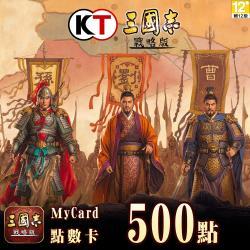 三國志•戰略版 MyCard 500點 點數卡