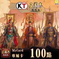 MyCard-三國志•戰略版專屬卡100點