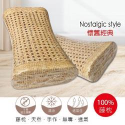 【手工藤枕】藤枕頭 傳統枕頭 簍空藤枕-1入