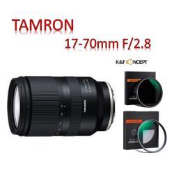 【新鏡上市】TAMRON 17-70mm F/2.8 DiIII-A VC RXD (Model B070) 【含專屬保護鏡+ND減光鏡】