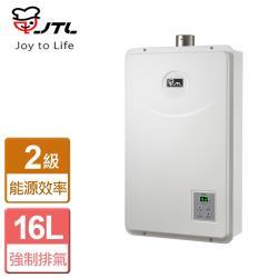 【喜特麗】 JT-H1652 - 16L數位恆慍熱水器 (FE式)-部分地區含基本安裝詳閱商品介紹