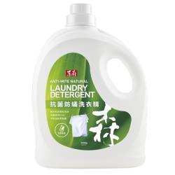 東森毛寶防蟎抗菌洗衣精清新百里香3500g(新版)x1瓶-員購