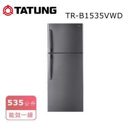 TATUNG大同 535L 變頻雙門冰箱一級能效 TR-B1535VWD