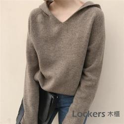Lockers 木櫃 韓版套頭連帽寬鬆針織衛衣-2色