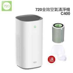 送專用濾心+感應燈↘HUAWEI華為 720全效空氣清淨機C400