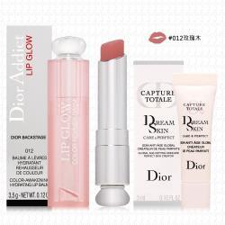 Dior迪奧 癮誘粉漾潤唇膏3.5g(#012玫瑰木 限量色)(贈超級夢幻美肌萃3ml)