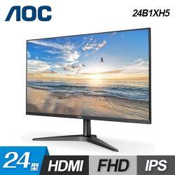 【AOC】24型 IPS 廣視角螢幕(24B1XH5)
