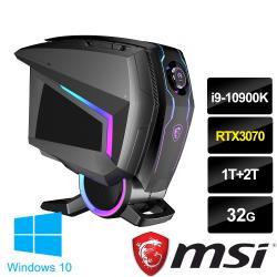 msi微星 MEG Aegis Ti5 10TD-046TW電競桌機(i9-10900K/32G/1T+2T/RTX3070-8G
