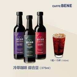 Caffebene咖啡伴 冷萃咖啡_綜合豆/哥倫比亞安蒂奧基亞/衣索比耶加雪菲(375ml/瓶)