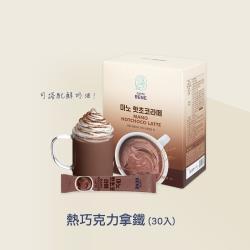 Caffebene咖啡伴 熱巧克力拿鐵(30入/盒)