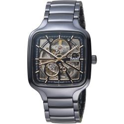 RADO雷達 True真系列方形開芯自動機械腕錶 R27086162