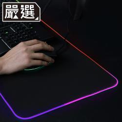 嚴選 電競遊戲競技直播七色炫彩USB發光鍵盤滑鼠墊 30x80CM