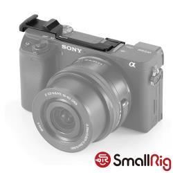 SmallRig2317冷靴外接配件│forSonyA6100/A6300/A6400