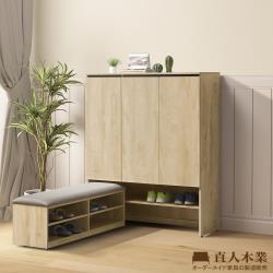 日本直人木業-KELLY 白橡木120CM多功能鞋櫃(鞋座附移動輪子,方便實用)
