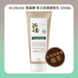 蔻蘿蘭 髮芯修護護髮乳 200ml